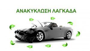 aposyrsi-aytokinitwn-thessaloniki
