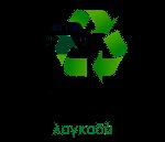 Ανακύκλωση Αυτοκινήτων Θεσσαλονίκη Λαγκαδά